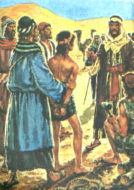 joseph-slave.jpg